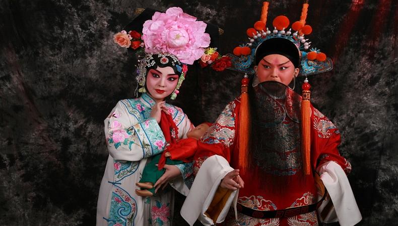 Kabale und Liebe in China