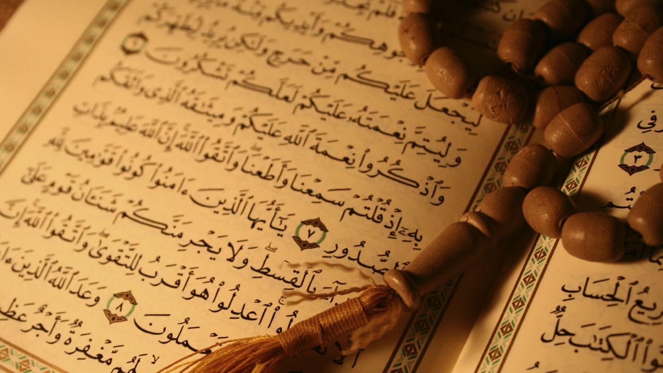 Verbietet der Islam die Abbildung Mohammeds?
