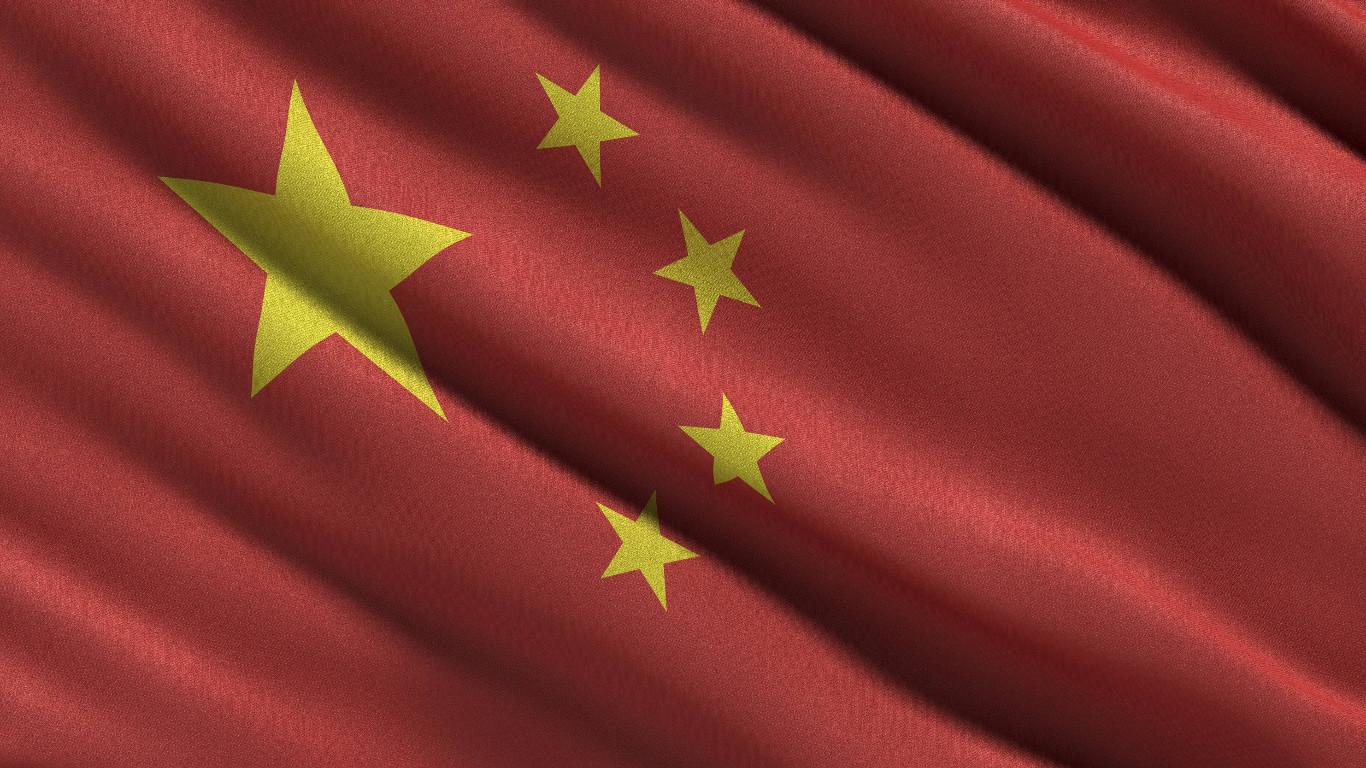 Chinas Triaden: Heimliche Herrscher eines zerrissenen Staates?
