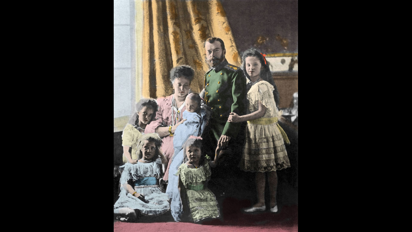 Der Fluch der Romanows