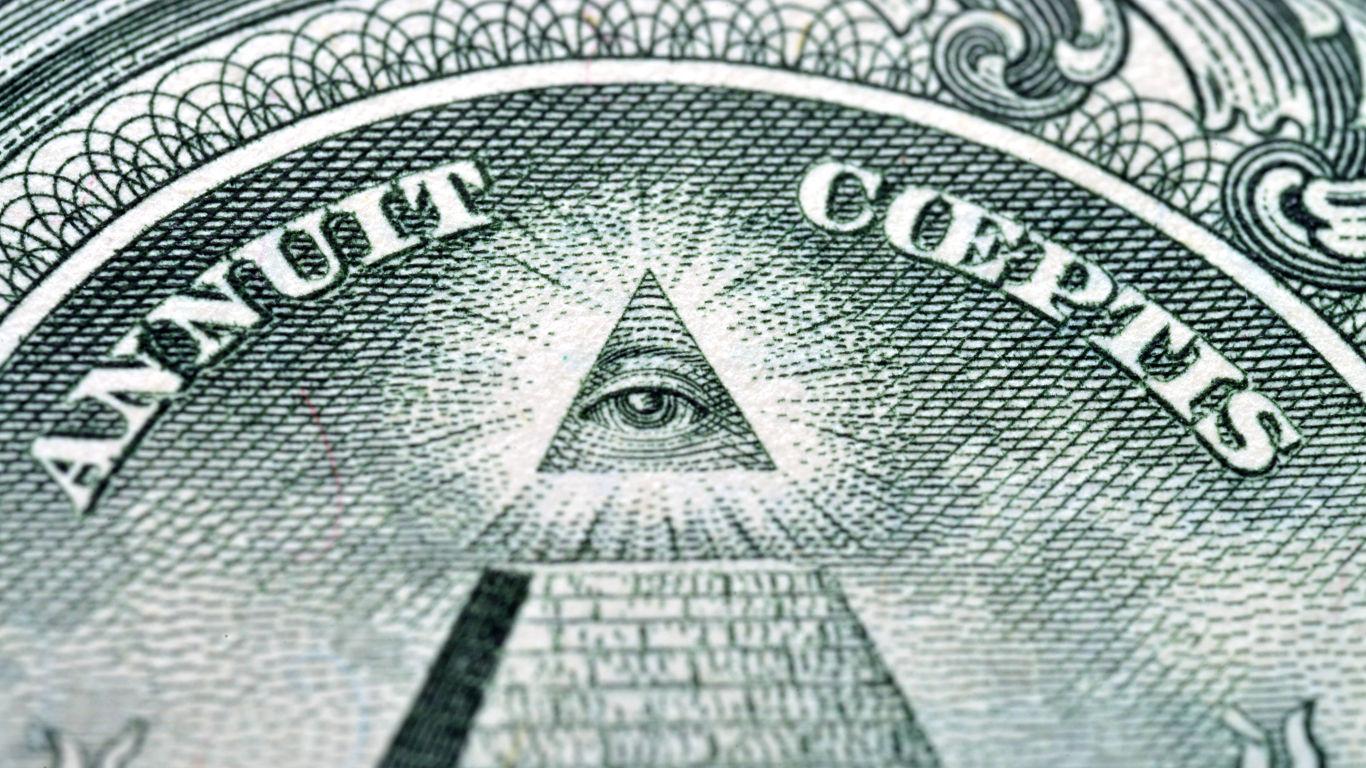 Das Auge der Pyramide