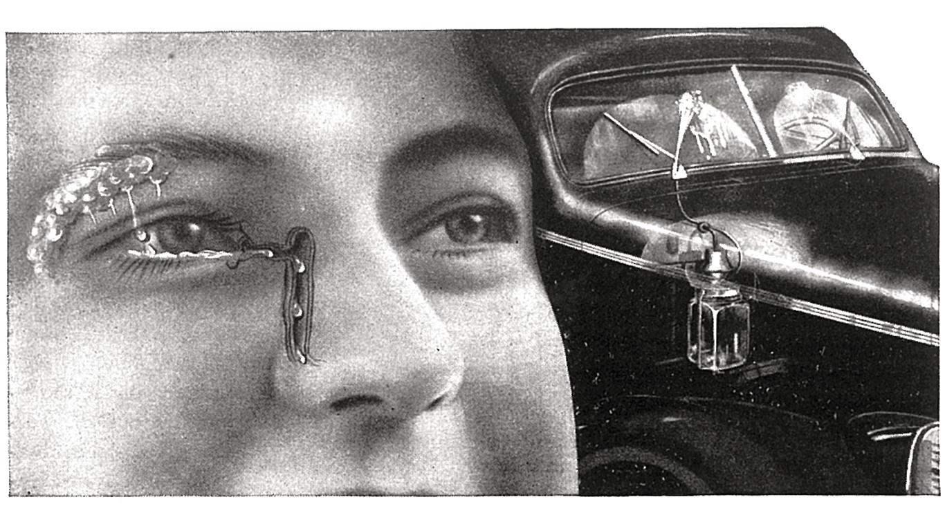 Das menschliche Auge (1939)
