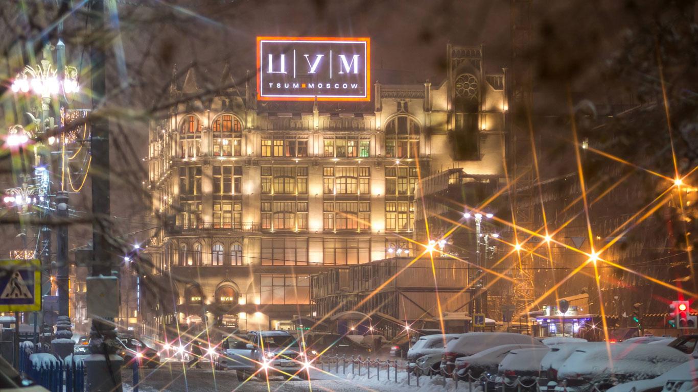 Das Tsum in Moskau