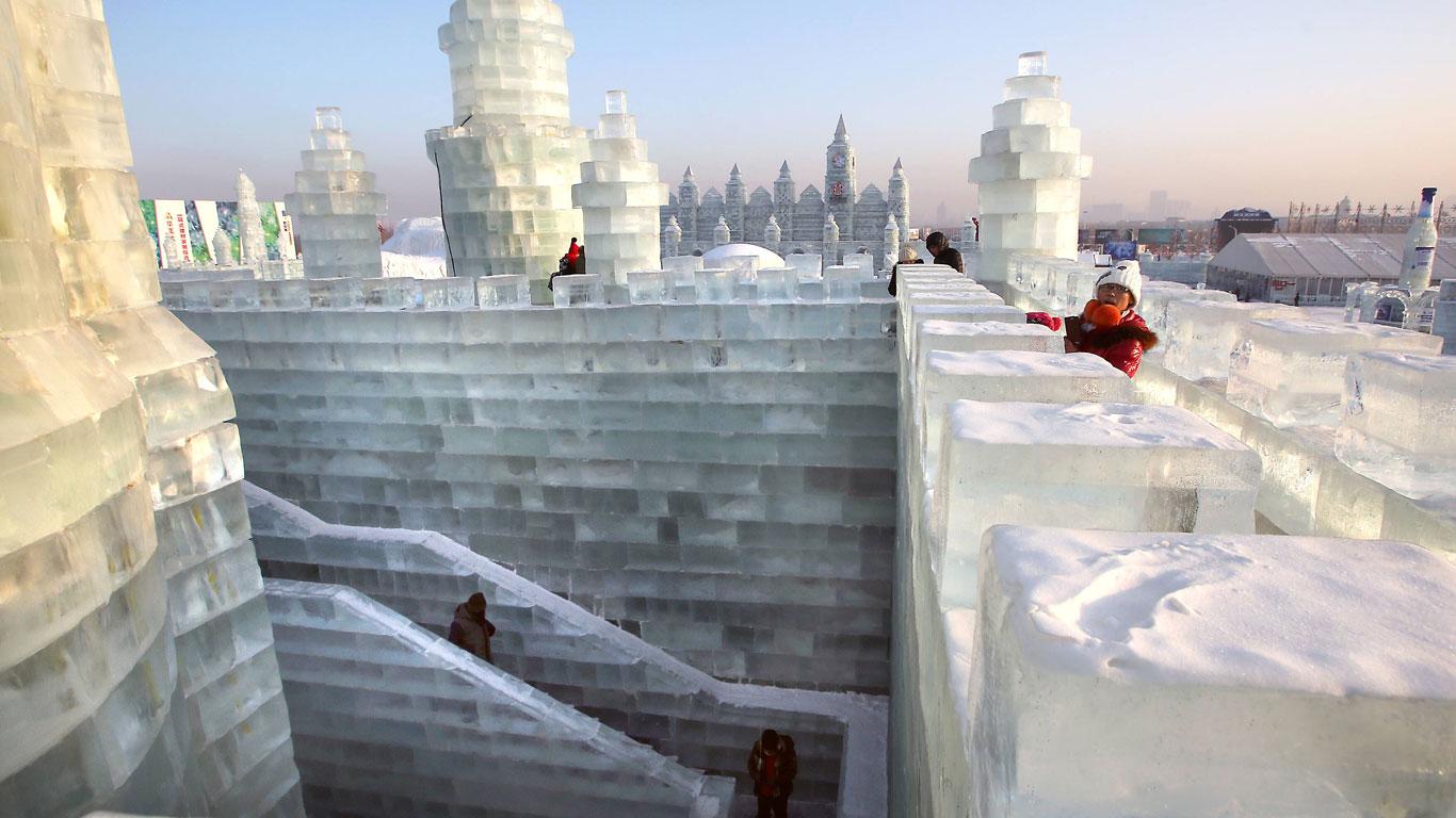 Palast der Eisrepublik
