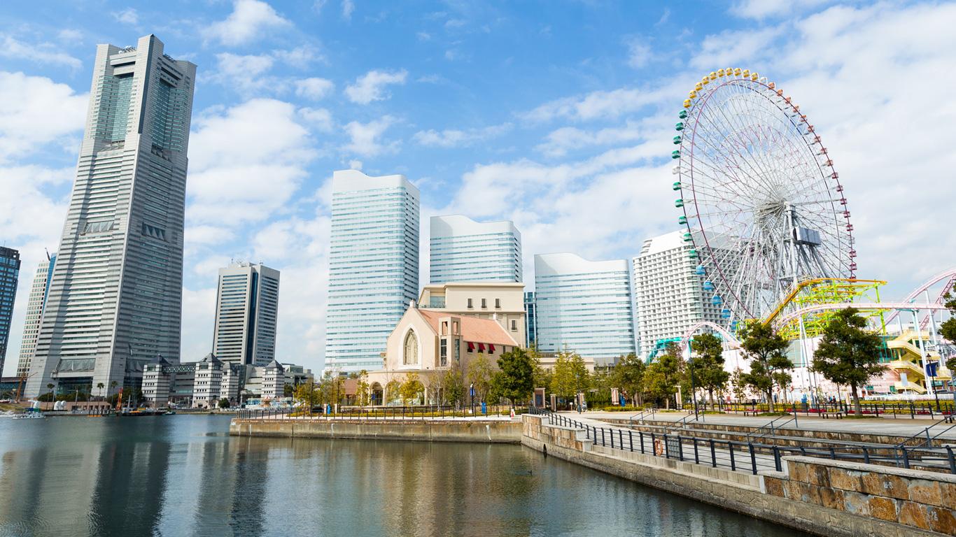 Die unglaubliche Vielfalt Yokohamas