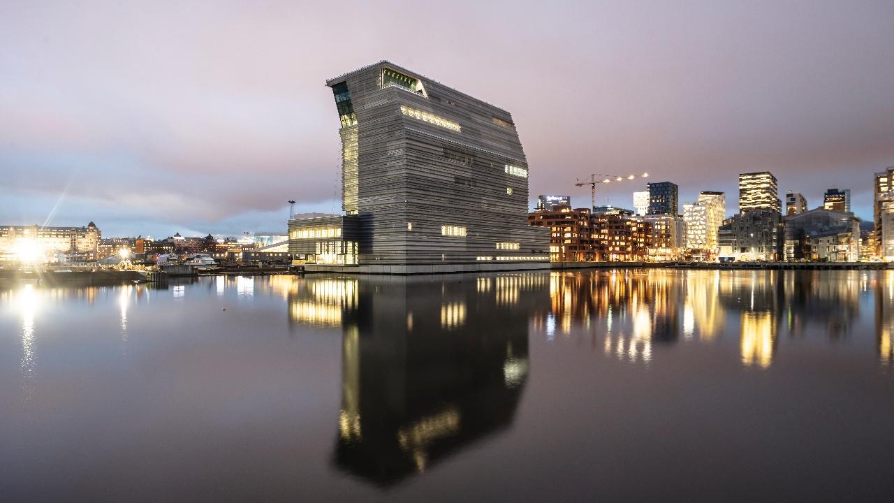 Munch Museum, Oslo